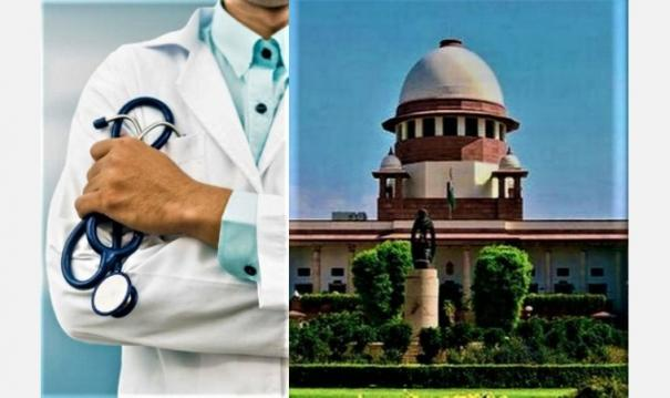 50-reservation-for-obc-students-in-medical-courses-government-of-tamil-nadu-appeals-to-the-supreme-court