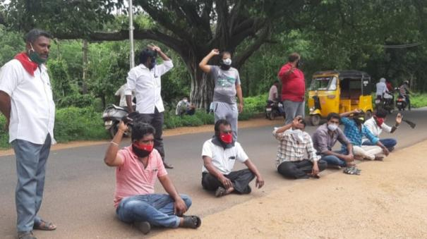 tamils-protest-at-trichy-for-not-to-give-government-posts-to-north-indians