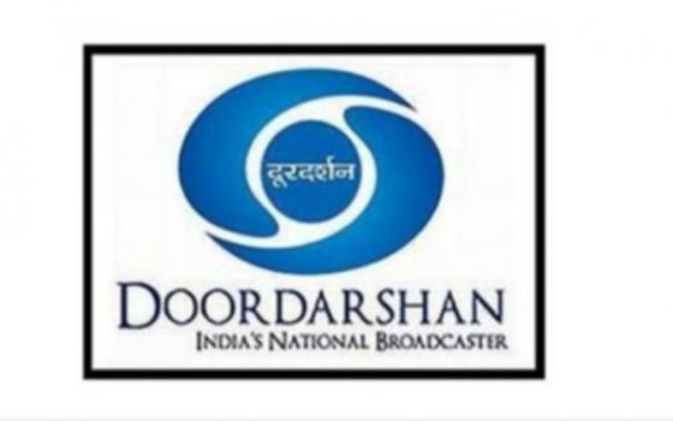 assam-gets-own-24-7-doordarshan-channel
