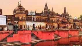 ayodhya-mosque