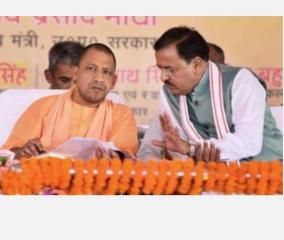ram-rashtra-roti-complementary-up-dy-cm