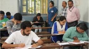upsc-results-2019-declared