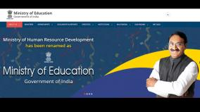 hrd-ministry-renamed-ministry-of-education-website-social-media-show-change
