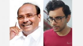 ias-ips-exams-congratulations-to-the-successful-tamil-nadu-students