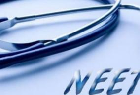 neet-2020-siet-kerala-to-conduct-all-india-mock-test-on-august-9