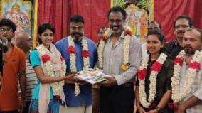 helen-tamil-remake