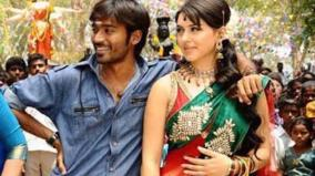 dhanush-next-movie