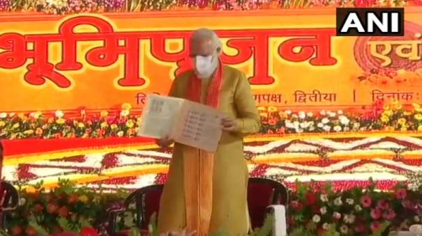 pm-s-wisdom-paved-way-for-peaceful-resolution-of-ram-temple-issue-adityanath