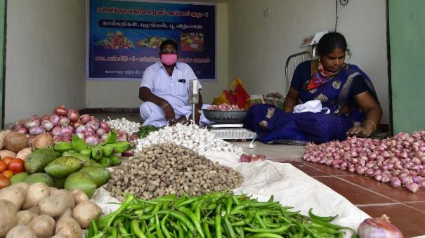 market-opened-at-trichy