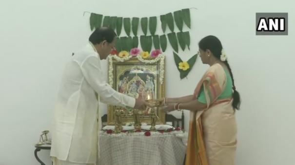vice-president-m-venkaiah-naidu-watched-the-live-telecast-of-bhoomi-poojan