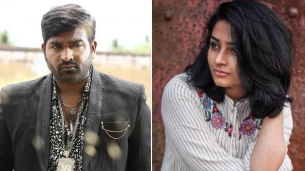 rajisha-vijayan-in-vijay-sethupathi-film