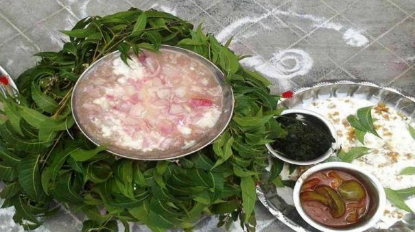 amman-koozh