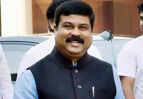 union-minister-dharmendra-pradhan-tests-coronavirus-positive-admitted-to-hospital