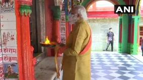 pm-arrives-in-ayodhya-to-lay-foundation-stone-of-ram-temple