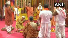 pm-performs-bhoomi-puja-for-ram-temple-in-ayodhya