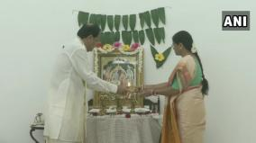 vice-president-m-venkaiah-naidu-watched-the-live-telecast-of-bhoomi-poojan