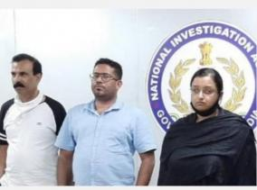 ed-gets-custody-of-three-people-in-kerala-gold-smuggling-money-laundering-case