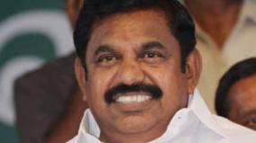 cm-inspects-covid-situation-in-nellai-tomorrow