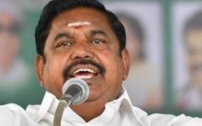 cm-visits-dindigul-tomorrow-farmers-expect-water-scheme