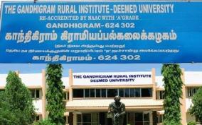 gandhigram-university-online-classes-begin-from-august-17
