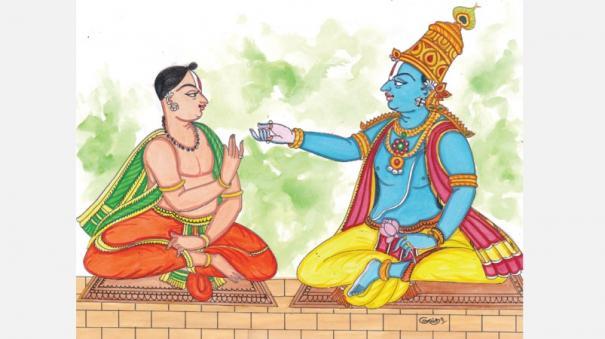 narayaniya-nadham