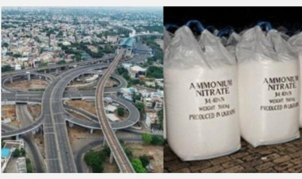 echo-of-the-lebanese-explosion-740-tons-of-ammonium-nitrate-is-safe-in-chennai-customs-description