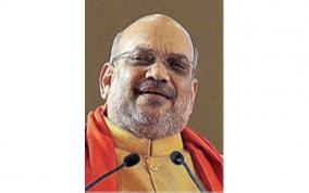 amit-shah-about-ram-temple