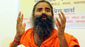 covid-19-immunity-booster-coronil-demand-at-10-lakh-packs-a-day-baba-ramdev