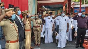dgp-deavaram-on-tn-government