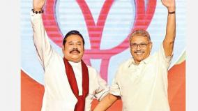 sri-lanka-election-early-results-show-rajapaksa-clan-heading-for-landslide-win