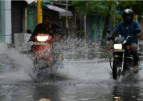 weekly-video-on-weather-forecast-by-imd