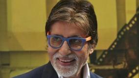 amitabh-bachchan-facebook-post