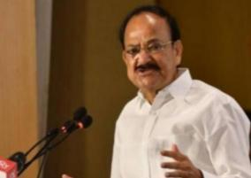 vice-president-advises-other-nations-to-refrain-from-commenting-on-india-s-internal-matters