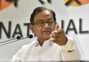 7-5-million-kashmiris-living-in-virtual-prison-says-chidambaram