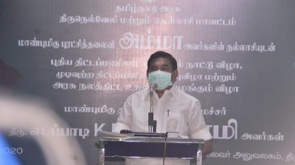 e-pass-system-to-continue-cm-palanisamy-on-stern-note