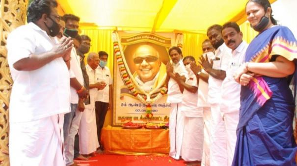 tn-former-cm-karunanidhi-s-death-anniversary-commemorated-by-party-folks