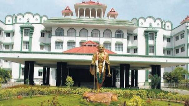 hc-bench-seeks-clarification-on-government-s-dual-language-policy