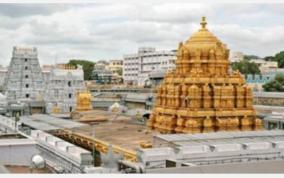 tirupathi-temple-priest-dies-of-corona
