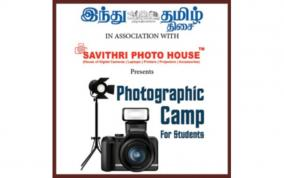 photography-online-class