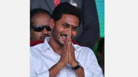 temple-for-jagan-mohan-reddy