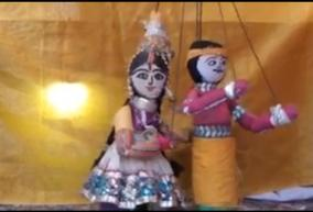 school-children-stay-away-from-the-corona-awareness-puppet-artist-through-whatsapp