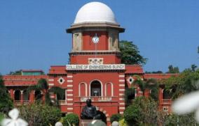 online-classes-for-engineering-courses-aug-12-anna-university