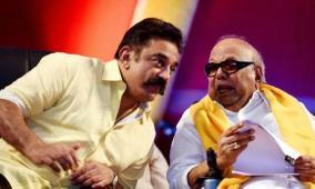 kamal-pays-tributes-to-karunanidhi