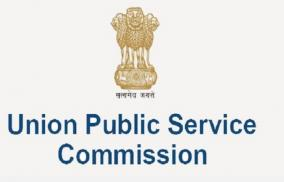 prof-pradeep-kumar-joshi-appointed-as-upsc-chairman