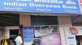 indian-overseas-bank-cuts-base-rate-to-9-35-pc