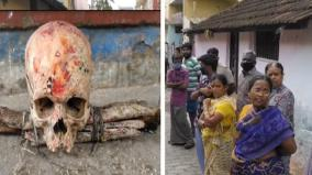 human-skull-laid-at-doorsteps-in-palani-devangar-stree-police-inquire