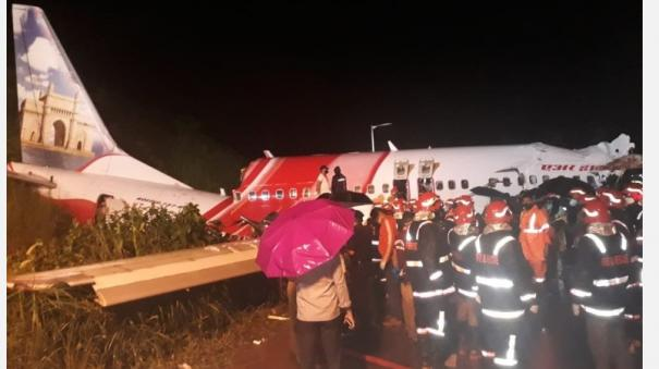 17-killed-as-air-india-express-flight-overshoots-runway-in-heavy-rains-in-kozhikode-in-kerala-both-pilots-among-the-dead