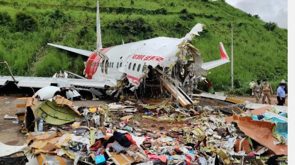 black-box-of-crashed-aie-flight-recovered-toll-rises-to-18-probe-underway