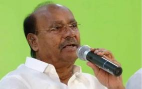 ramadoss-on-reservation-in-banks