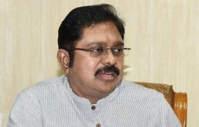 ttv-dhinakaran-on-ex-gratia-issue